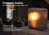 Соляная лампа из смеси морской и каменной соли